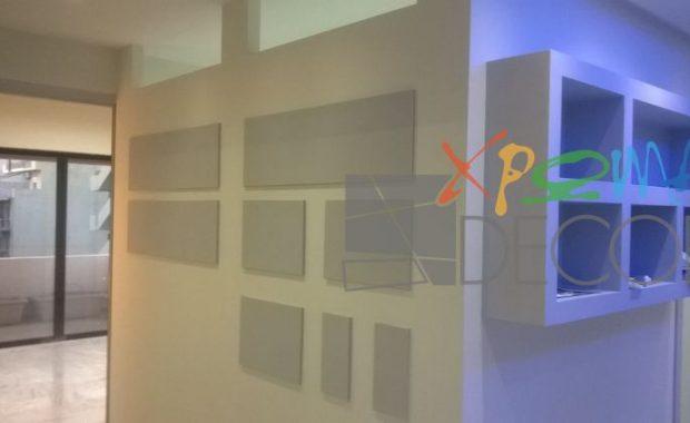 Εσωτερικά Βαψίματα στα γραφεία της εταιρίας A.P.R. - Ελαιοχρωματισμοί