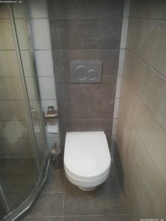 Σχέδιο Μπάνιου